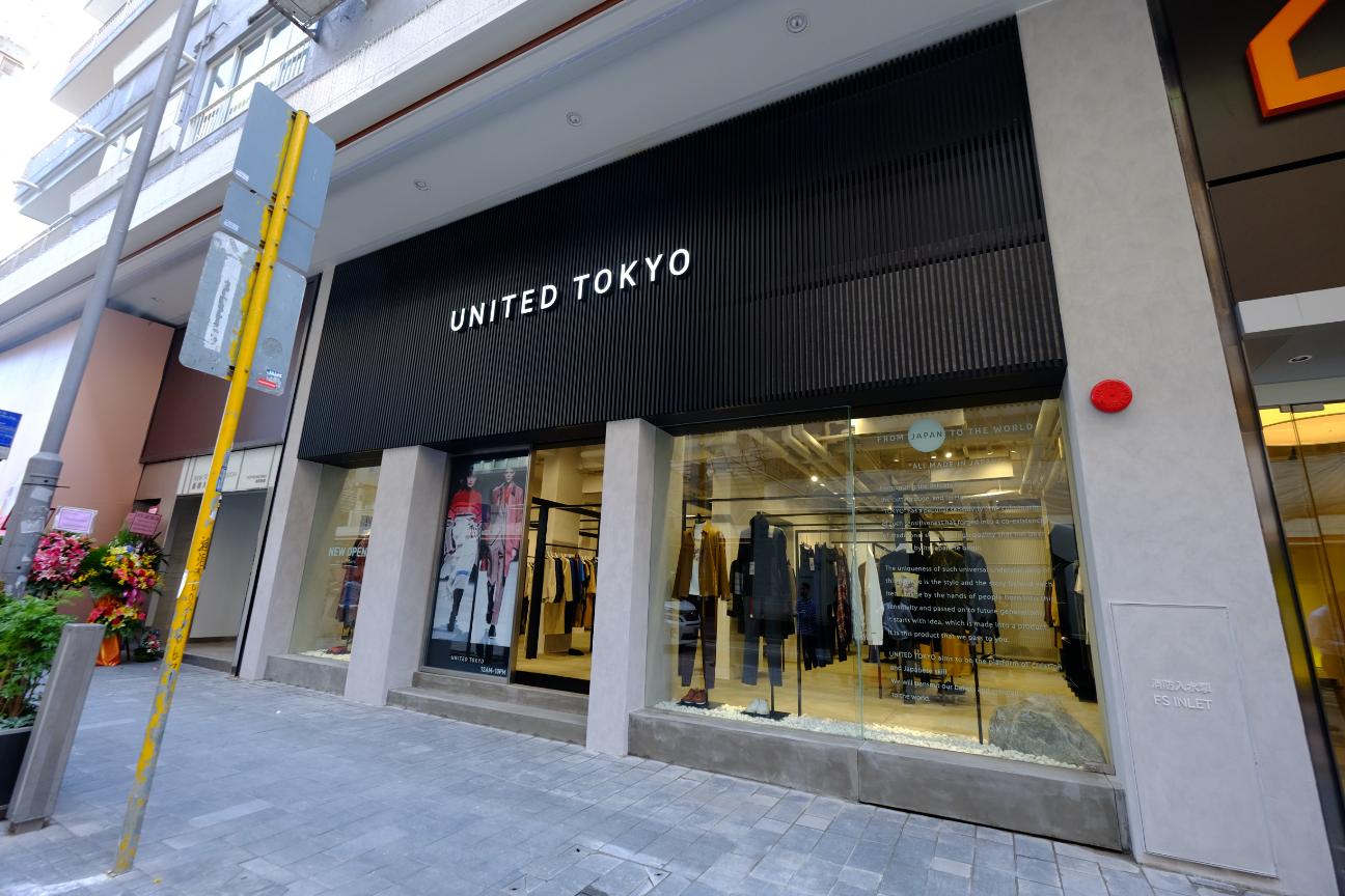 UNITED TOKYO HONG KONG OPEN