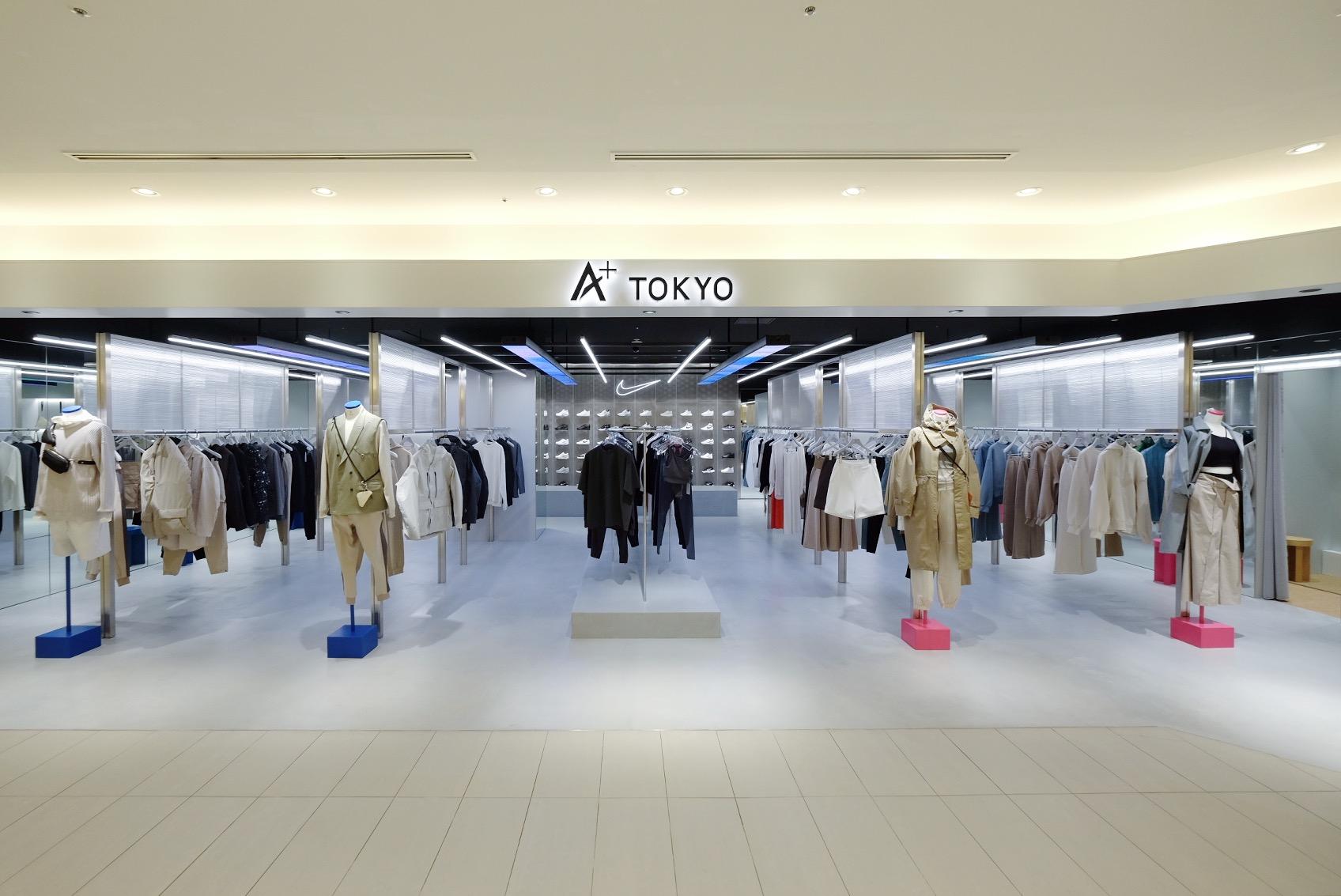A+ TOKYO事業 START