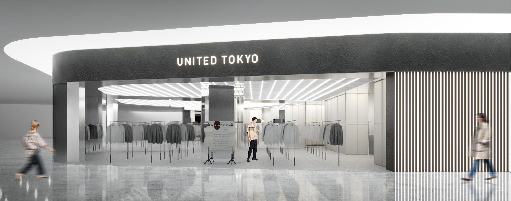 UNITED TOKYOがラッフルズ・シティ北京にOPEN。