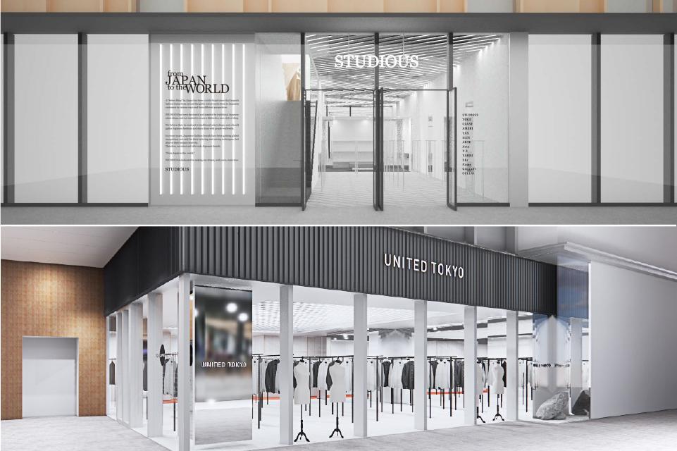 STUDIOUS、UNITED TOKYO中国深圳万象天地に2店舗同時OPEN。